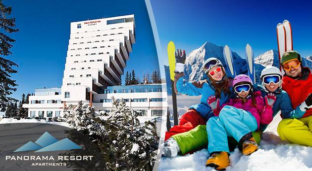 Fotka zľavy: Doprajte si oddych a načerpajte silu z prírody priamo v srdci Vysokých Tatier už od 120€. Užite si luxus a pohodlie komplexu Panorama Resort na Štrbskom Plese.