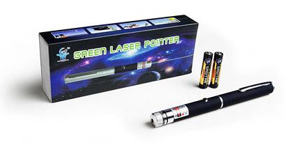 Laserové ukazovátko