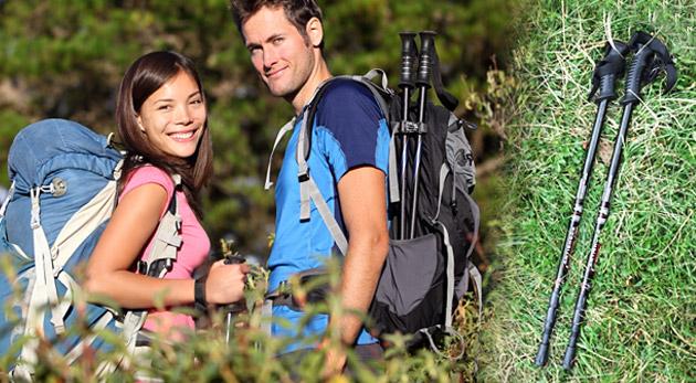 Turistická pomôcka - trekingové teleskopické palice za super cenu.
