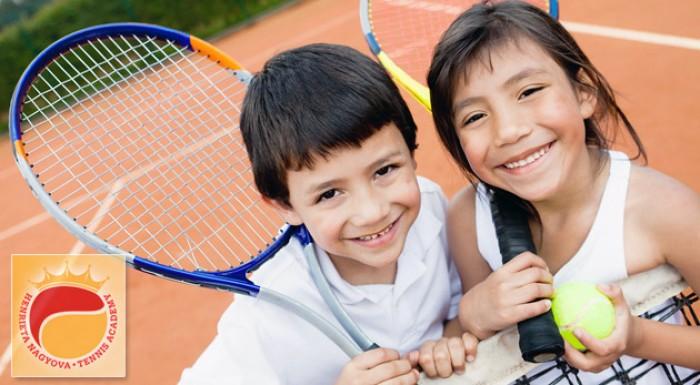 Denný alebo týždenný tenisovo – športový tábor pre deti od 5 do 14 rokov v  Tenisovej 5f08dccaaf8