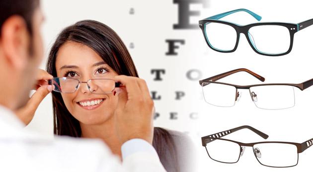 Kompletné dioptrické okuliare s možnosťou vyšetrenia zraku. Venujte  pozornosť vašim očiam - zaslúžia si to ddffcbd26f7