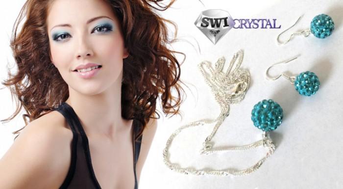 Elegantný dvojdielny set šperkov
