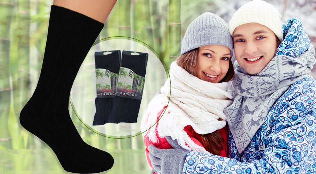 Ponožky z príjemného bambusového vlákna - 6 párov
