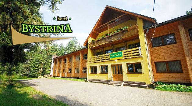 Relax v malebnej Demänovskej doline - pozýva vás horský Hotel Bystrina až do 30.9.2014
