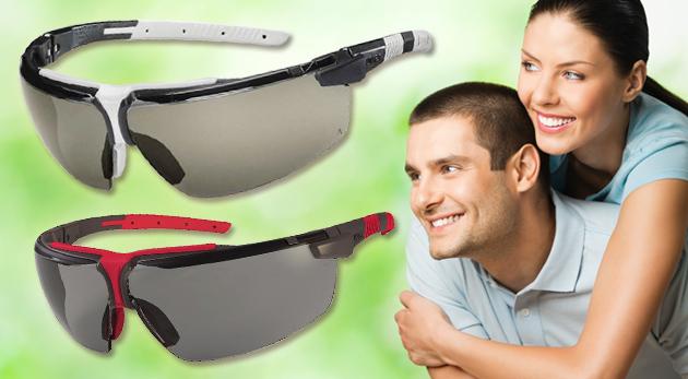 Fotka zľavy: Slnečné okuliare značky UVEX so športovým dizajnom a 100% UV ochranou už od 9,90€. Doprajte aj vašim očiam pohodlie a kvalitnú ochranu pred silnými letnými lúčmi.
