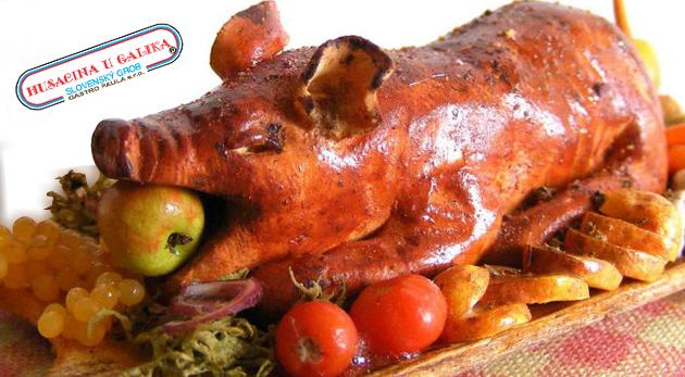 Fotka zľavy: Vynikajúce pečené prasiatko z reštaurácie U Galika v Slovenskom Grobe alebo vo Viničnom už od 75€! Ideálne pre firemnú párty alebo akúkoľvek oslavu i s možnosťou take away.