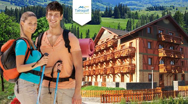 Prázdninový pobyt v luxuse 4* apartmánov TATRAGOLF RESORT vo Veľkej Lomnici. Platnosť až do konca septembra!
