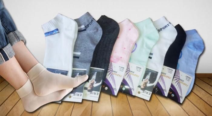 Fotka zľavy: 9 párov dámskych alebo pánskych ponožiek.