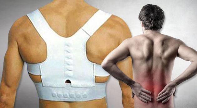Pomôcka na správne držanie tela - úľava od každej bolesti chrbta