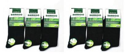 Bambusové ponožky 4eb327b312
