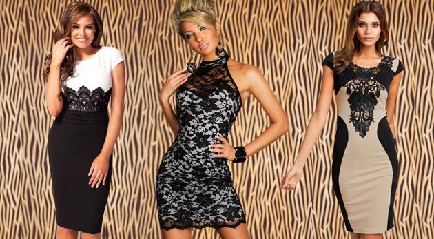 c3b51f019ba2 Elegantné dámske šaty - 4 modely