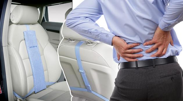 Masážny pás do auta proti bolestiam chrbtice