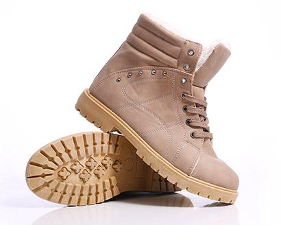 zimna obuv