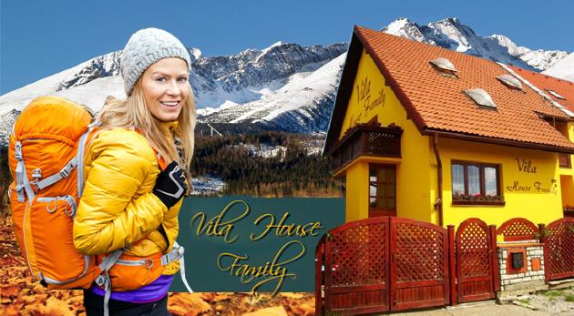 Pobyt vo Vila House Family v Poprade so vstupom do sauny a Aquacity Poprad