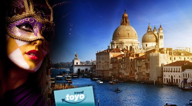4-dňový zájazd do talianskej Verony a Benátok v čase slávneho karnevalu - doprava a ubytovanie v cene