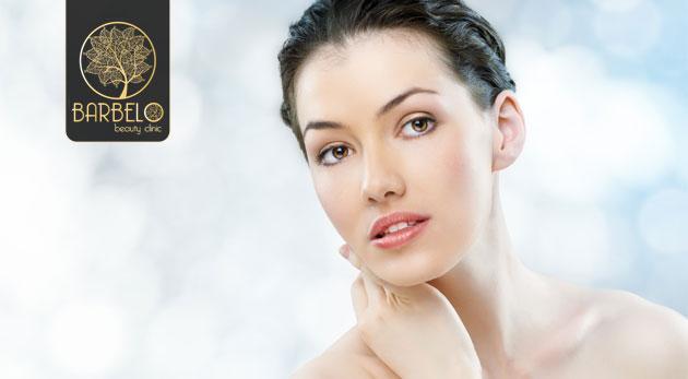 Omladzujúce a skrášľujúce 3D ošetrenie alebo 3D lifting pleti v Barbelo Beauty Clinic