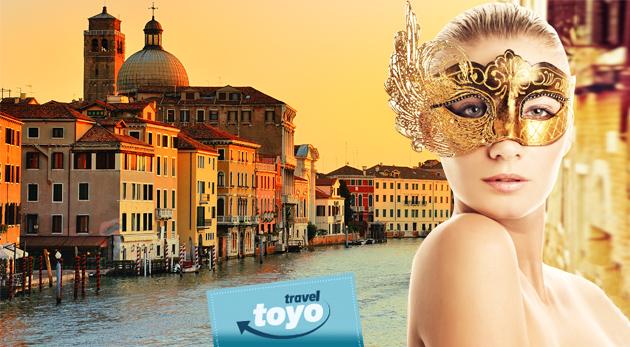 Fotka zľavy: Návšteva jedného z najromantickejších miest sveta - Benátok počas karnevalu s CK Toyo Travel len za 55 €! 3-dňový zájazd vrátane dopravy autobusom a služieb sprievodcu.
