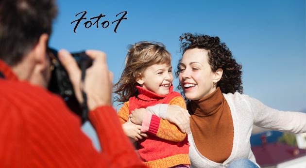 Fotka zľavy: Profesionálne fotenie v exteriéri alebo v ateliéri v Bratislave už od 25 €. Jedna profi fotografia vytlačená na kvalitnom plátne a 30 upravených fotiek na DVD, ktorých tvárou budete práve vy!