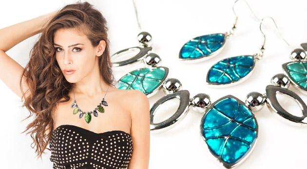 Fotka zľavy: Buďte neprehliadnuteľná s dvojdielnou súpravou šperkov Palermo - náhrdelníkom a náušnicami - len za 4,49 €! Výrazný motív osvieži každý outfit. Tip na módny darček pod stromček!