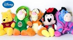 Zľava 66%: Mickey Mouse, Minnie, Macko Pú či Monster už od 5,99€. Známe plyšové hračky zo stále obľúbených rozprávok urobia radosť každému drobcovi. Originál od Disney!