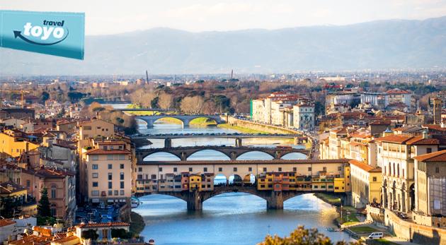 5-dňový zájazd pre 1 osobu do Toskánska s návštevou Pisy, Volterry, San Gimignana, Monteriggioni, Sieny a Florencie, vrátane dopravy autobusom, 2 x ubytovana v hoteli s raňajkami, batožiny do 25 kg a zákonného poistenia za 159 €