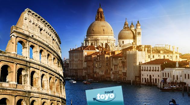 História Ríma a okázalosť romantických Benátok