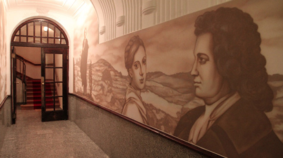 Goethe U Tří mouřenínů