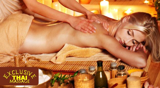 Skvelý relax, masáže a množstvo procedúr v PreRelaxe s All Inclusive