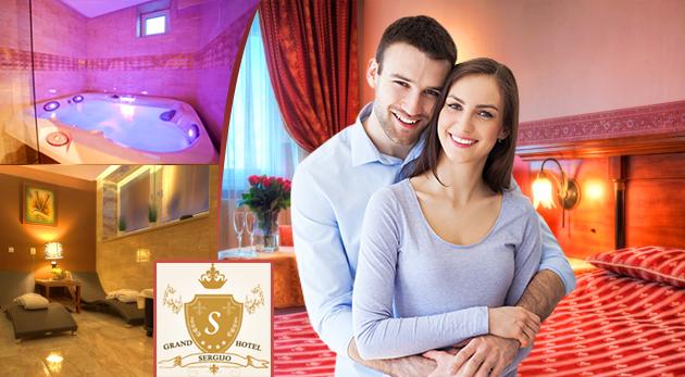 Romantický last minute pobyt pre vás a vašu polovičku v elegantnom Grand Boutique Hoteli Sergijo**** v Piešťanoch