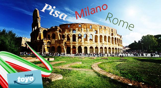 Miláno, Pisa a Rím - jedinečný 5-dňový zájazd po krásnych talianskych mestách s CK Toyo Travel