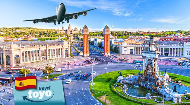 Parádny 4-dňový letecký zájazd do Barcelony s CK Toyo Travel