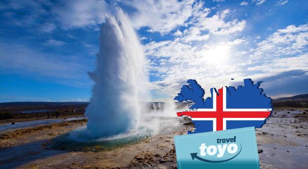 Veľký okruh Islandom - nezabudnuteľný 14-dňový zájazd s CK Toyo Travel