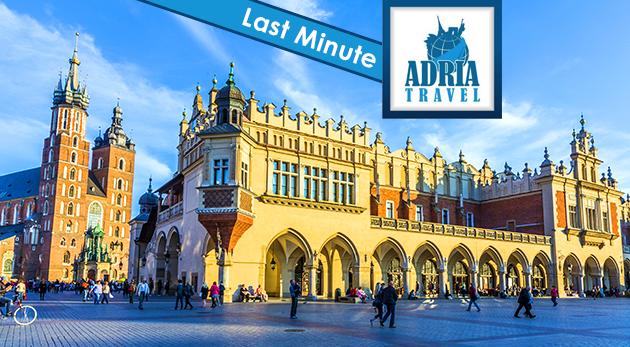2-dňový zájazd do Krakova pre 1 osobu za 49 € (doprava klimatizovaným autobusom, 1 x ubytovanie, bufetové raňajky, sprievodca, prehliadky podľa programu bez vstupov, poistenie proti úpadku CK)