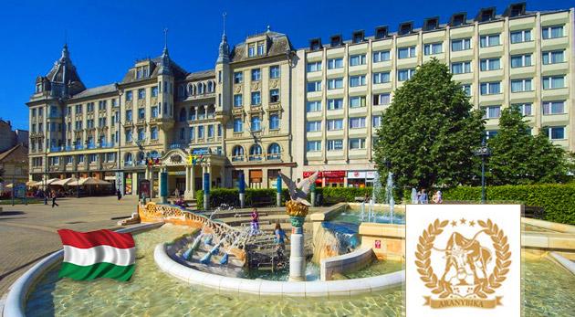 Letný oddych v nádhernom Grand Hoteli Aranybika v centre Debrecína so vstupom do kúpeľov