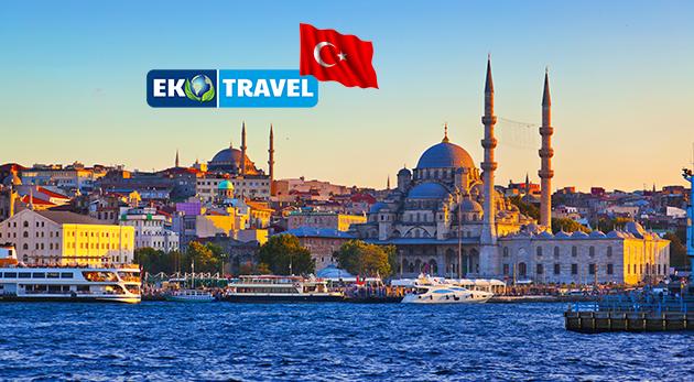 Istanbul, Ankara, Kappadokia a Antalya - 8 dňový poznávací letecký zájazd do historických miest Turecka
