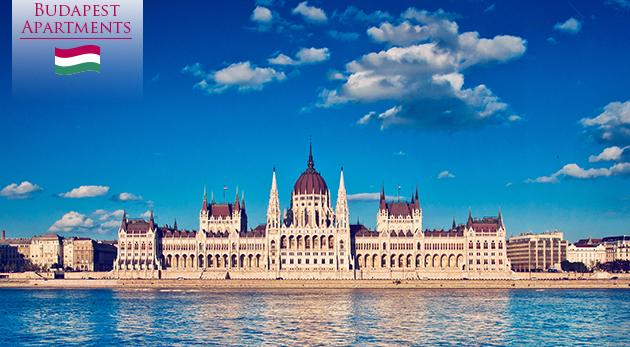 Luxusné 3 dni v centre Budapešti v moderných apartmánoch pre dvoch