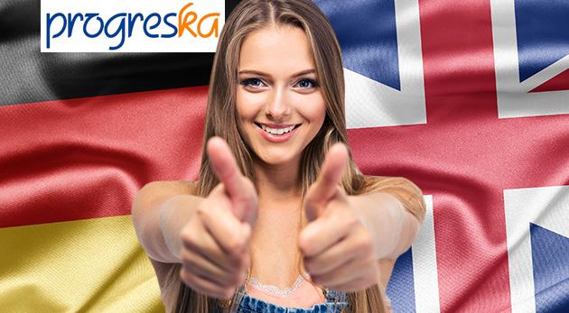 Víkendové intenzívne kurzy angličtiny alebo nemčiny v Jazykovej škole Progreska