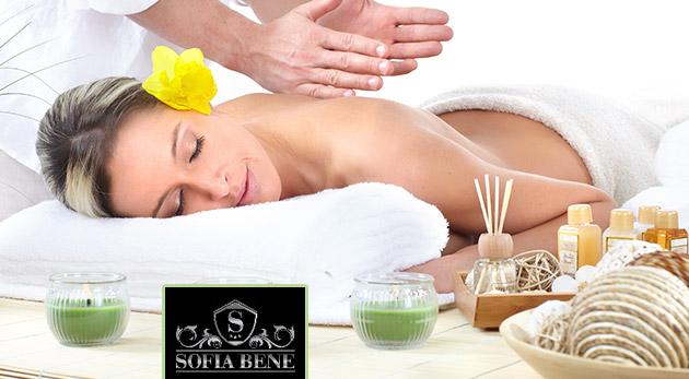 50-minútová masáž podľa výberu v salóne Sofia Bene: klasická, relaxačná alebo olejová aroma masáž celého tela