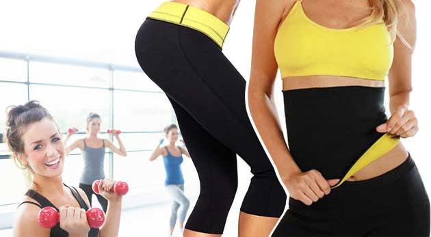 Neoprénové nohavice, tielko alebo pás pre až 4x rýchlejšie chudnutie