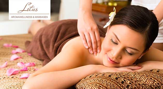 Klasická, aroma alebo hrejivá masáž a zábal proti celulitíde v Lotus AromaWellness & Massages