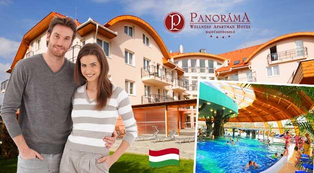 Wellness relax v Panoráma Wellness Apartman Hoteli**** pri známych maďarských kúpeľoch Hungarospa