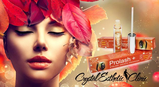 Kvalitné sérum Prolash pre podporu rastu mihalníc a obočia