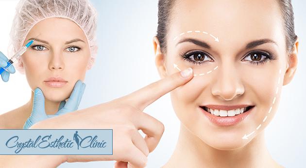 Odstránenie vrások, výplň kruhov pod očami alebo zväčšenie pier pomocou botoxu alebo kyseliny hyaulóronovej v Crystal Esthetic Clinic v Bratislave