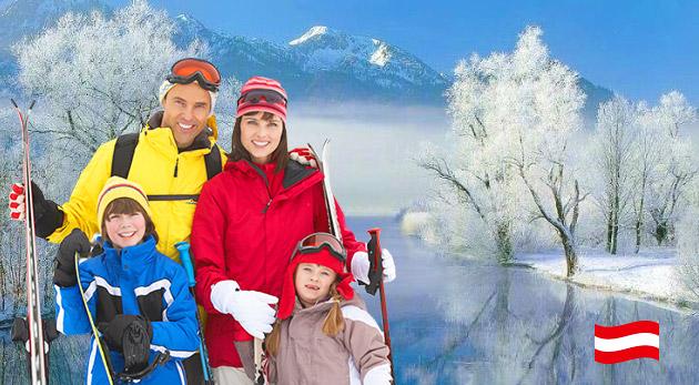Skvelá lyžovačka v rakúskych Alpách pre celú rodinu!
