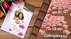 Zľava 52%: Sladký darček z pravej belgickej čokolády poteší každú výnimočnú ženu! Stačí jej len vybrať čokoládu alebo  18-dielne čokopexeso s vlastnou fotografiou už od 5,60 €!