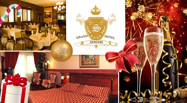 Sviatočné dni v Grand Boutique hoteli Sergijo**** pre dvojicu. Pobyt možný aj počas Silvestra!