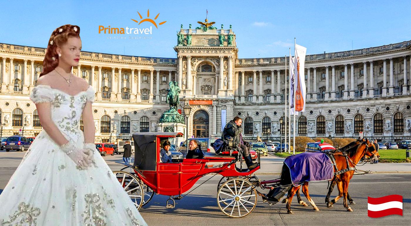 Fotka zľavy: Vydajte sa s nami po stopách cisárovnej Sissi počas 1-dňového zájazdu s CK Prima Travel len za 16,90 €! V cene doprava a služby sprievodcu!