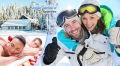 Zľava 33%: Lyžovačka pre dvoch v srdci stredného Slovenska v horskom penzióne Kerametal už od 59 €! V cene ubytovanie, polpenzia a relaxačná masáž! Deti do 3 rokov zadarmo!