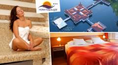 Zľava 34%: Relax v známom kúpeľnom meste Hévíz v Hoteli Napsugár*** blízko termálneho jazera len za 79 € pre dvojicu v apartmáne s raňajkami, celodenným vstupom do kúpeľov a saunou. Dieťa do 6 rokov zdarma!
