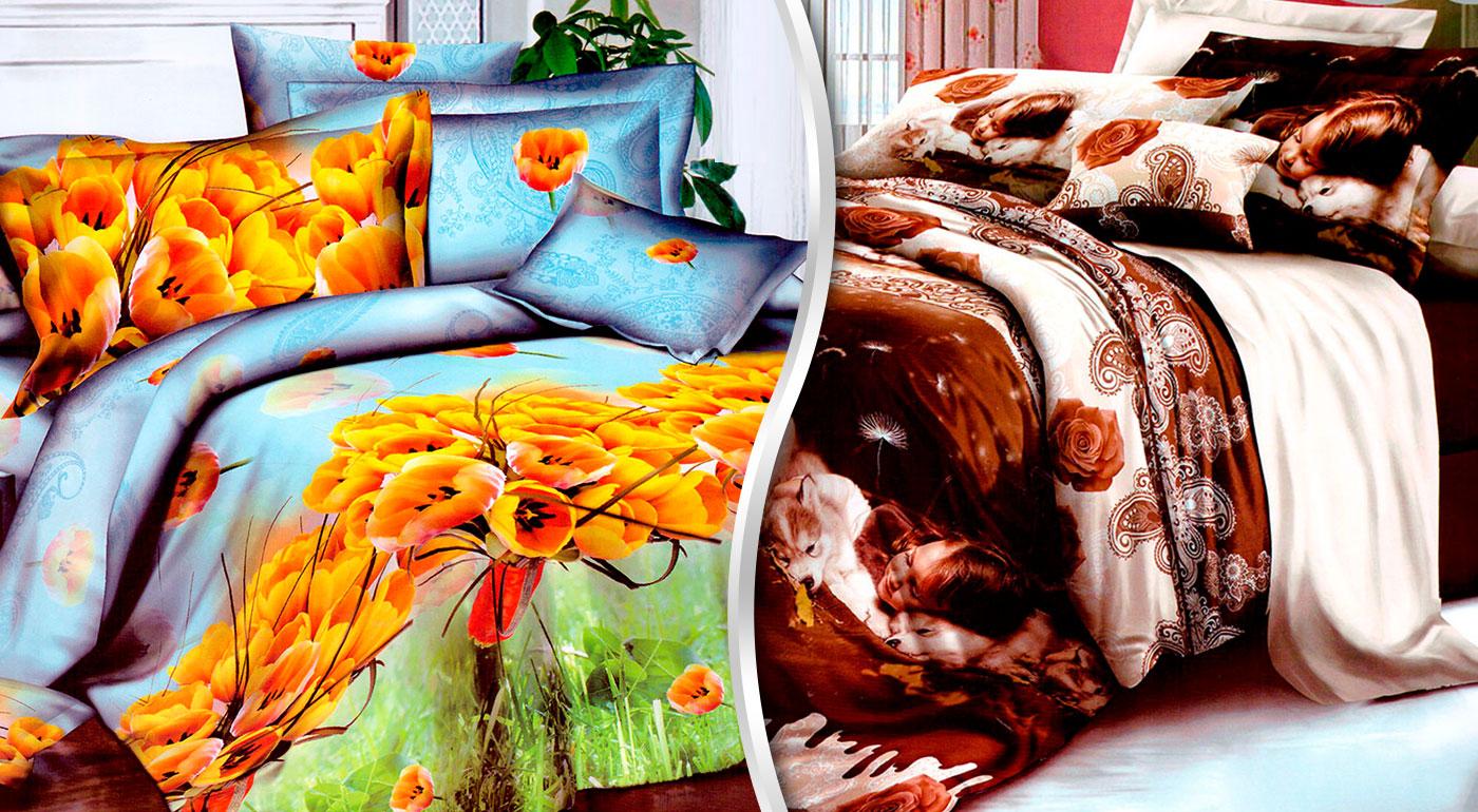 Štýlové 3D posteľné obliečky na jednolôžko - na výber až 7 vzorov